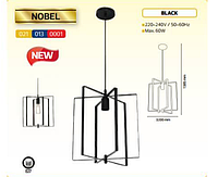 Loft люстра подвесная потолочная Nobel ,светильник Horoz Electric