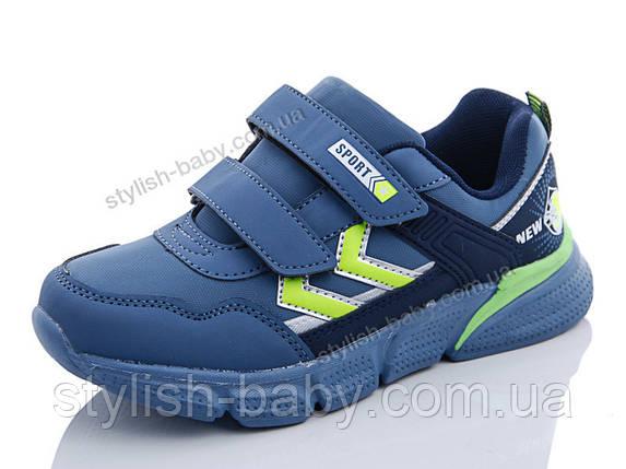 6877ce35f Детская спортивная обувь в Одессе 2019. Детские кроссовки бренда KLF  (Bessky) для мальчиков (рр. с 32 по 37)