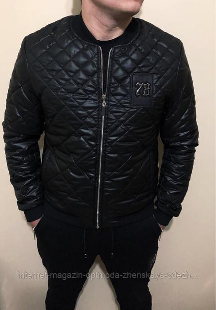 Мужская деми куртка Philipp Plein