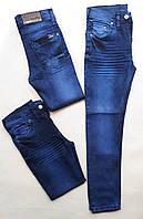Джинсы стильные жатка, р. 11-15 лет, синие