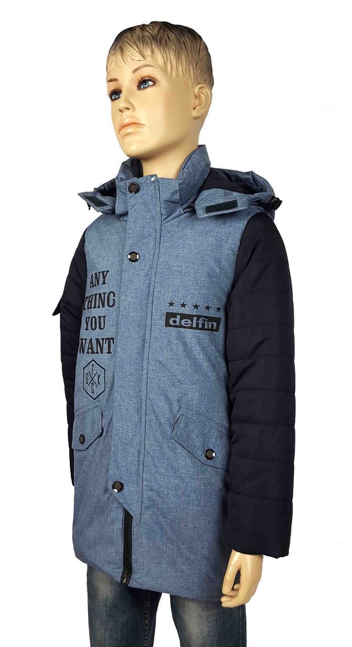 Куртка Н 1803 демисизонная, размеры от 134 до 158 см