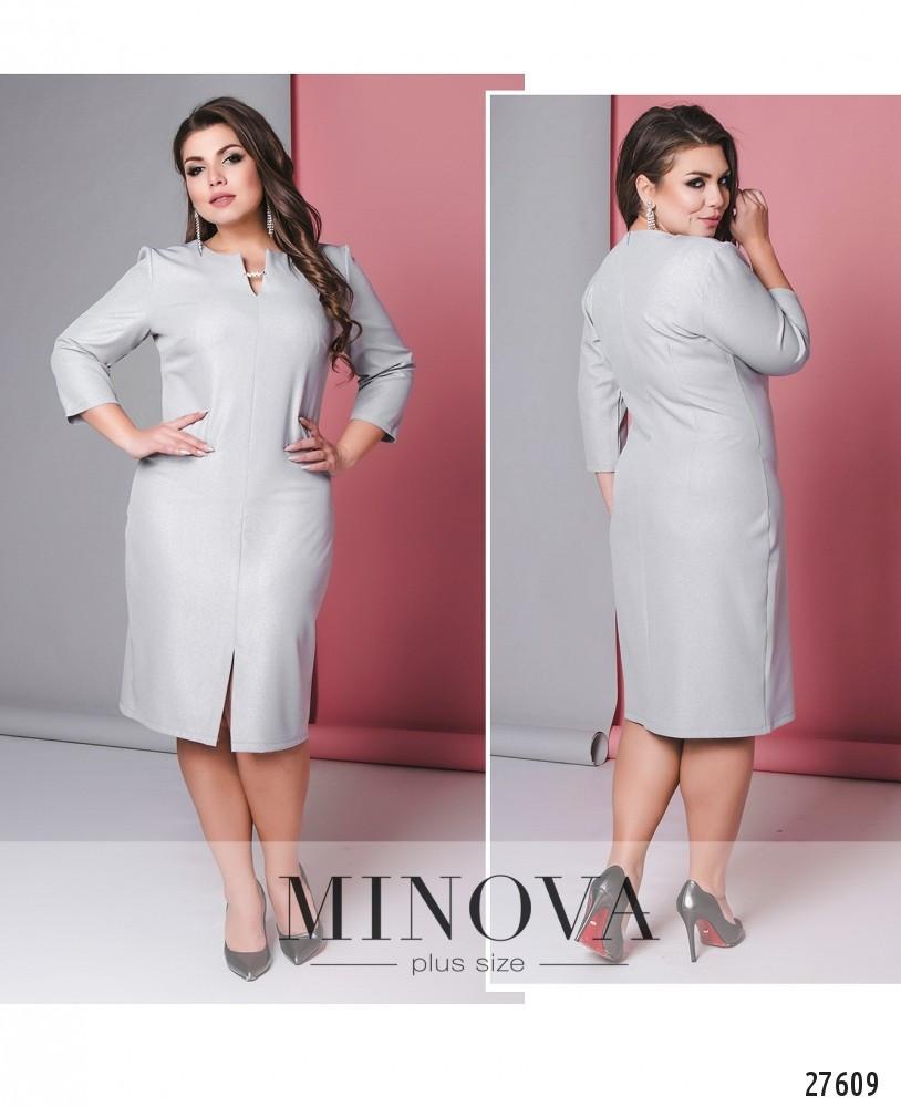 Стильное платье     (размеры 48-62)  0148-57