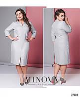 Стильное платье     (размеры 48-62)  0148-57, фото 1