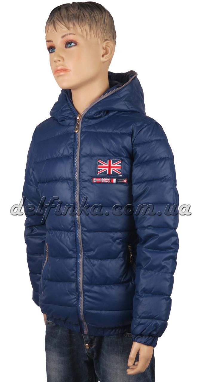 Куртка демисизонная 2-4 лет 1851 бр мальчик цвет синий