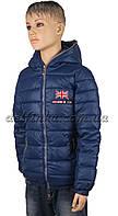 Куртка демисизонная 2-4 лет 1851 бр мальчик цвет синий, фото 1