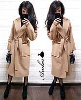 Пальто кашемир+подклад, Размер 42-48, фото 2