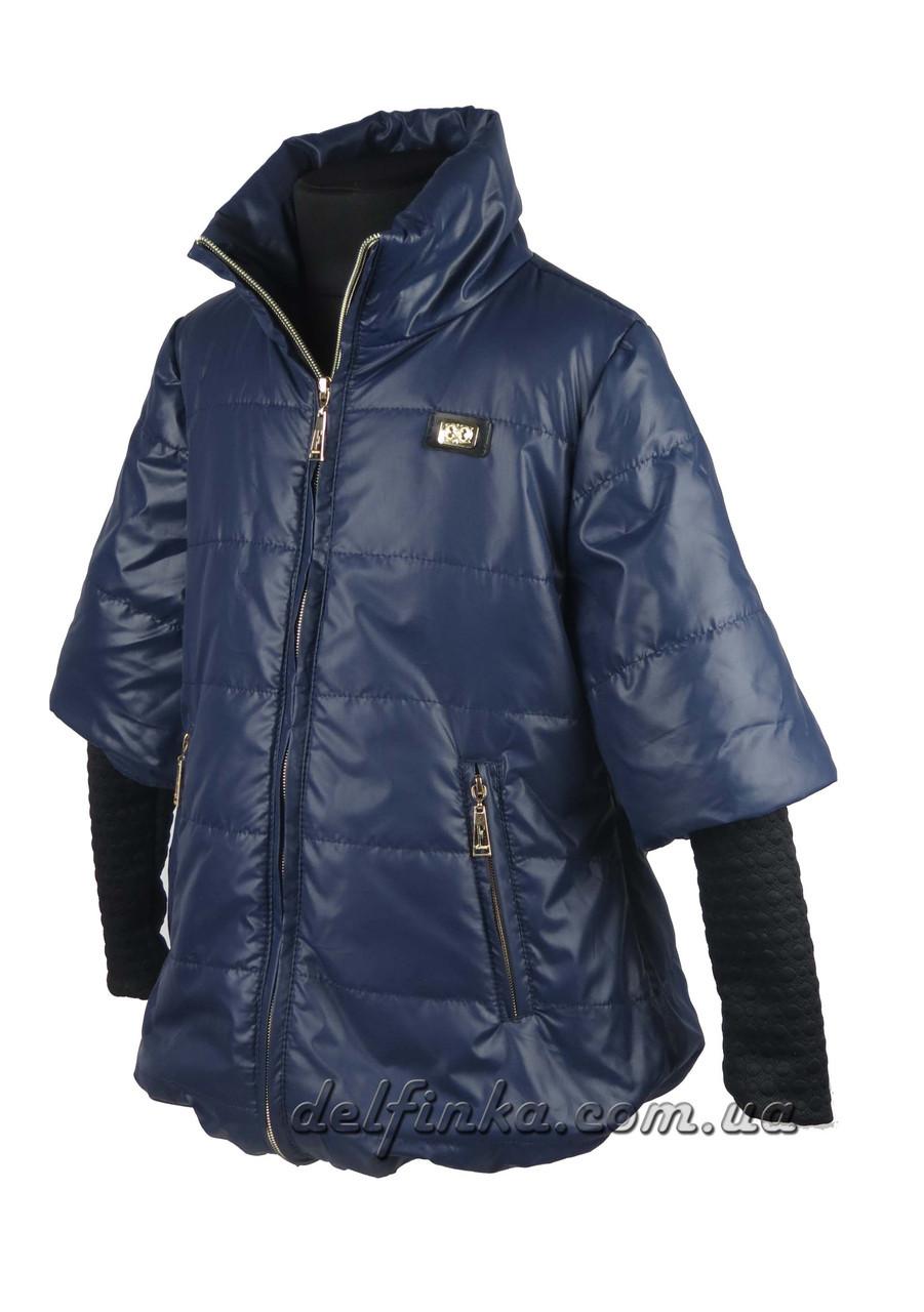 Куртка для девочек  трикотажный рукав 7-10 лет цвет синий
