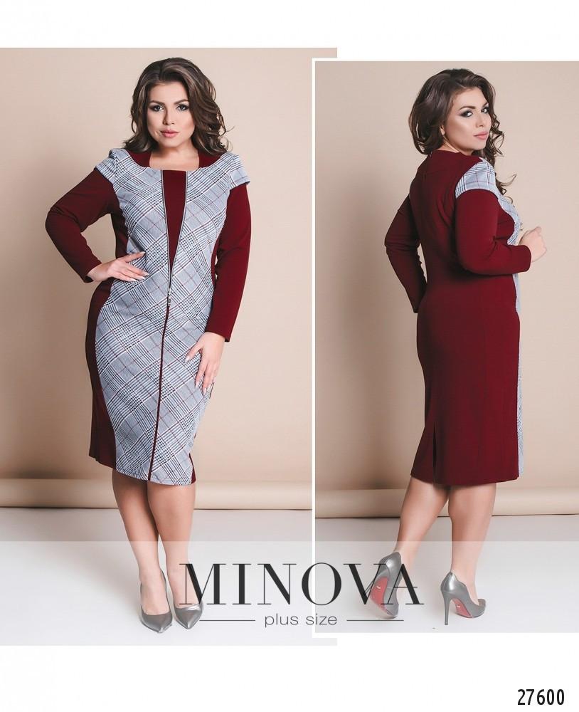 Стильное платье     (размеры 52-60)  0148-59