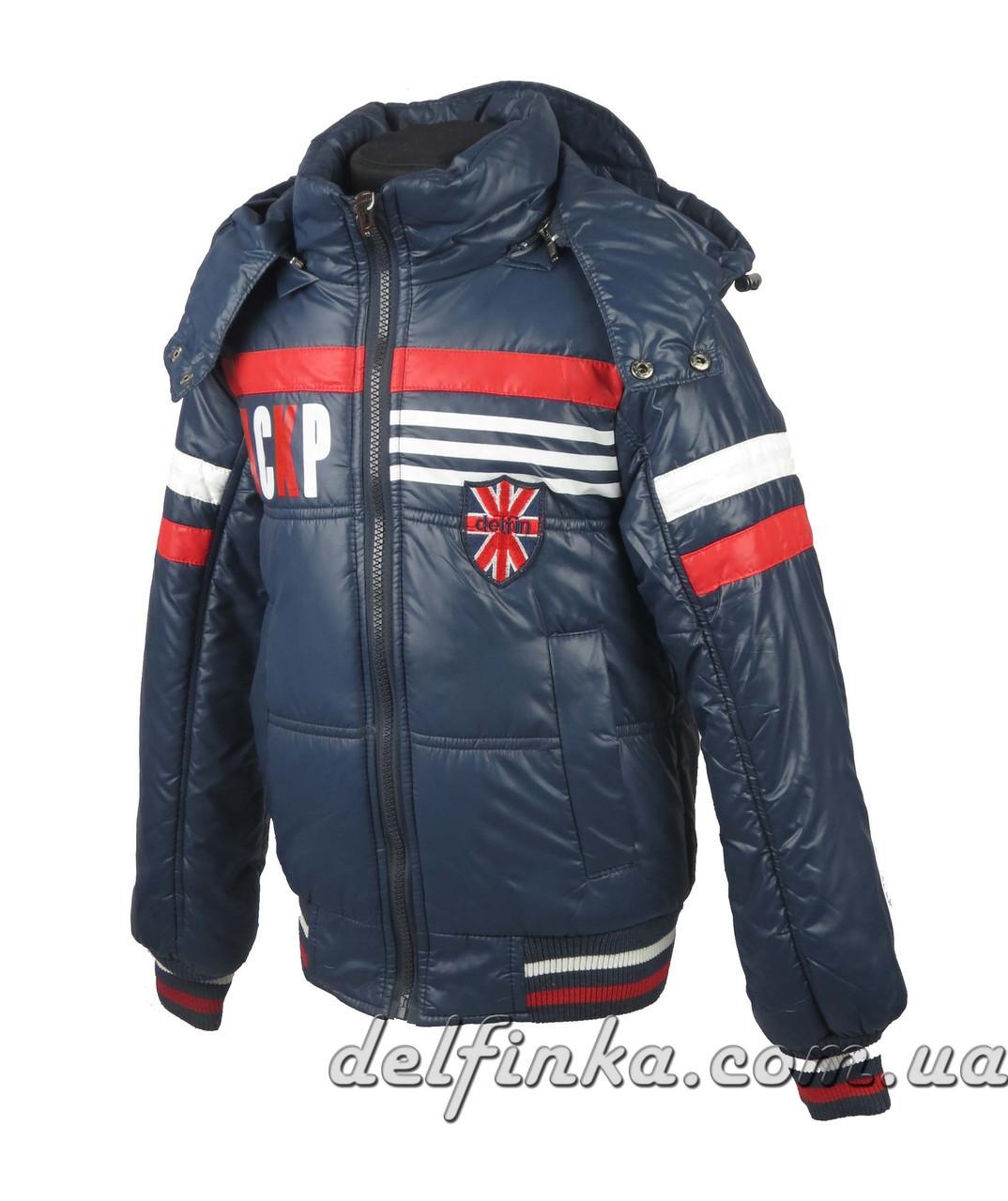 Демисезонная куртка для мальчиков 6-10 лет цвет синий (18-12 джек)