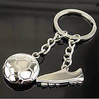 Брелок для ключей для футболистов спортсменов Football