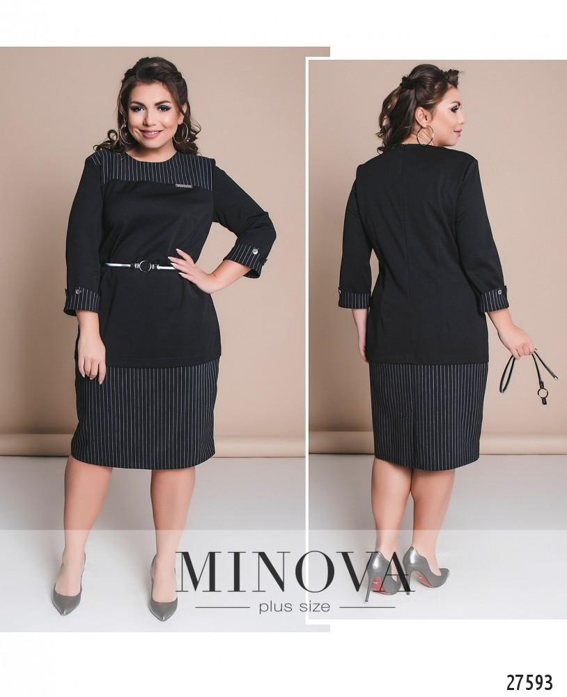 Стильное платье     (размеры 52-60)  0148-62