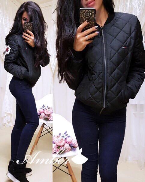 Куртка-бомбер стеганная , размеры S M L