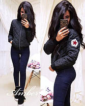 Куртка-бомбер стеганная , размеры S M L, фото 2