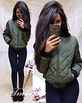Куртка-бомбер стеганная , размеры S M L, фото 3