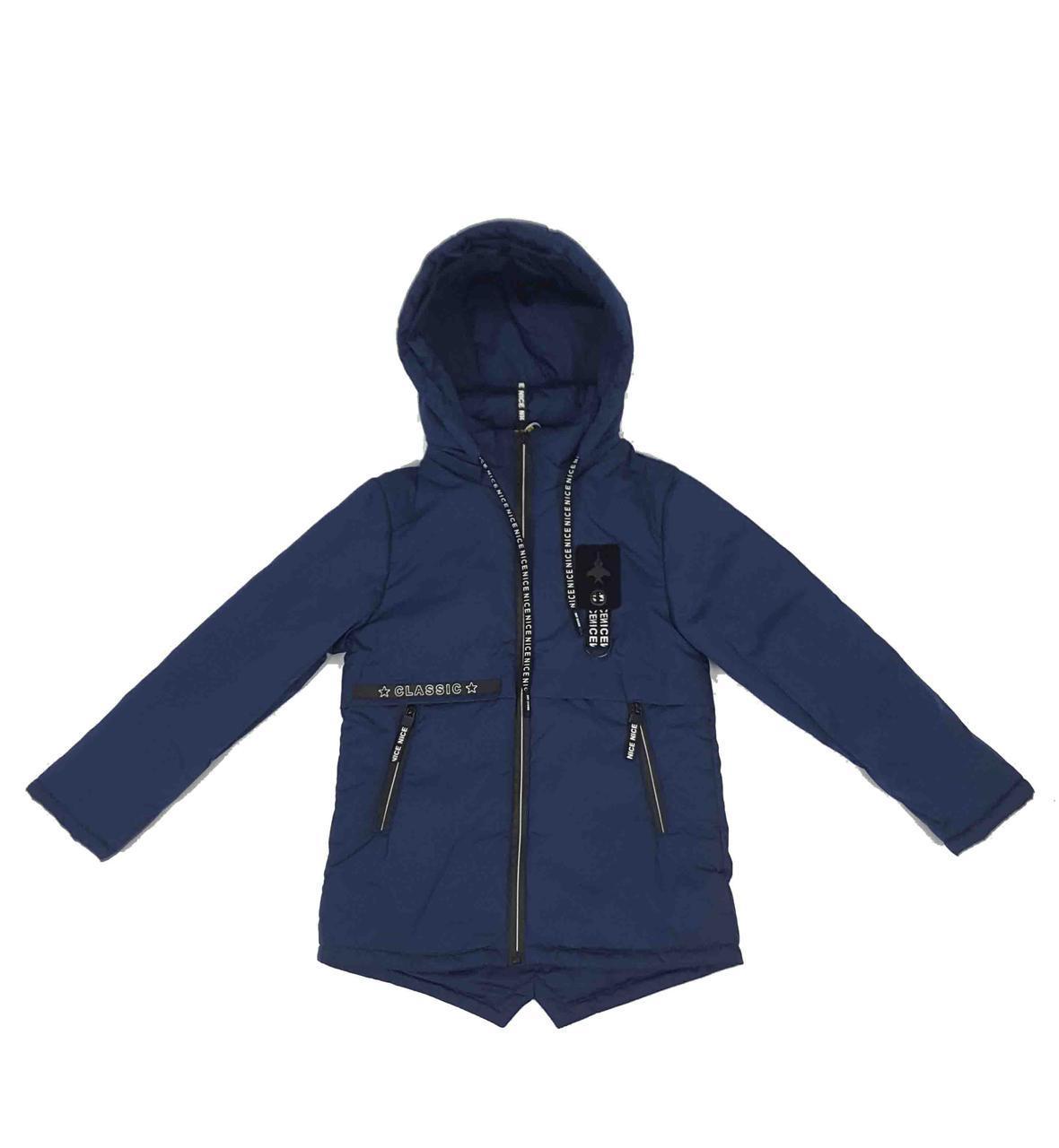 Куртка 833, парка на трикотажной основе. Размеры от 110см до 134см (5-8 лет)
