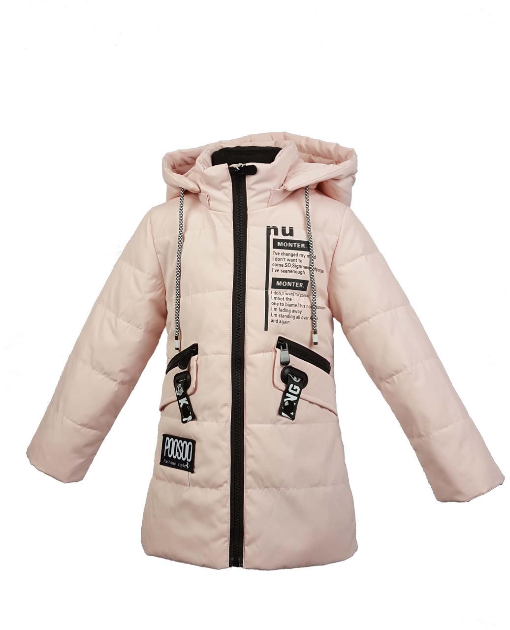 Куртка для девочки  1803B весна-осень, размеры на рост от 92 до 116 возраст от 1 до 5 лет