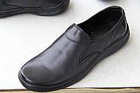 Мужские кожаные туфли на резинке AN 01/19