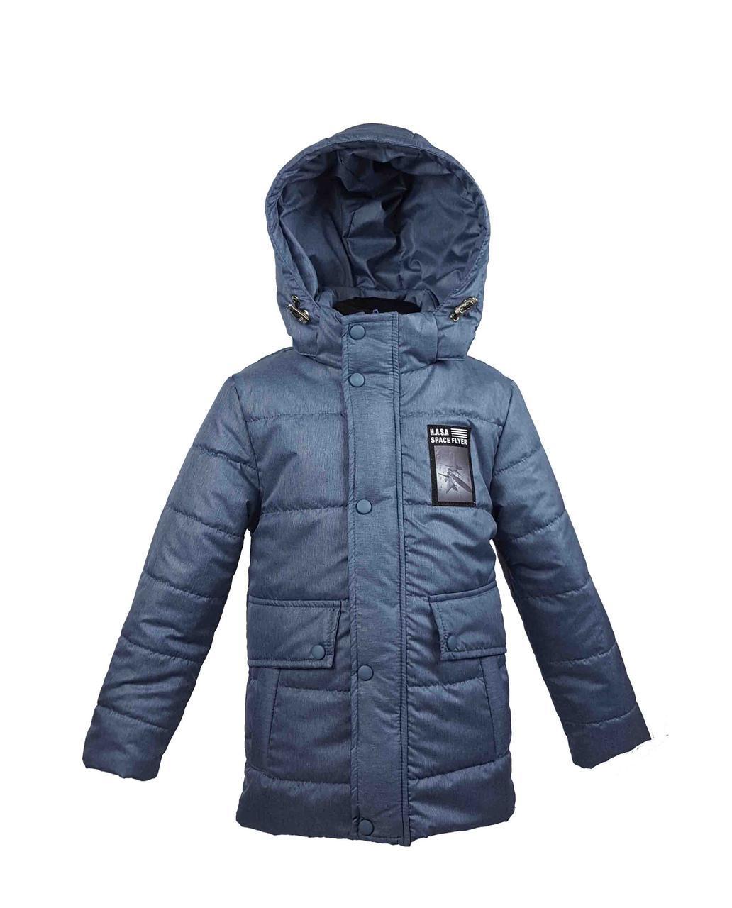 Куртка для мальчика  673 весна-осень, размеры на рост от 116 до 134 возраст от 5 до 9 лет