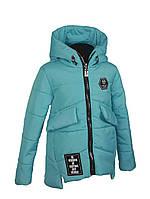 Куртка для девочки  671 весна-осень, размеры на рост от 116 до 134 возраст от 5 до 8 лет, фото 1