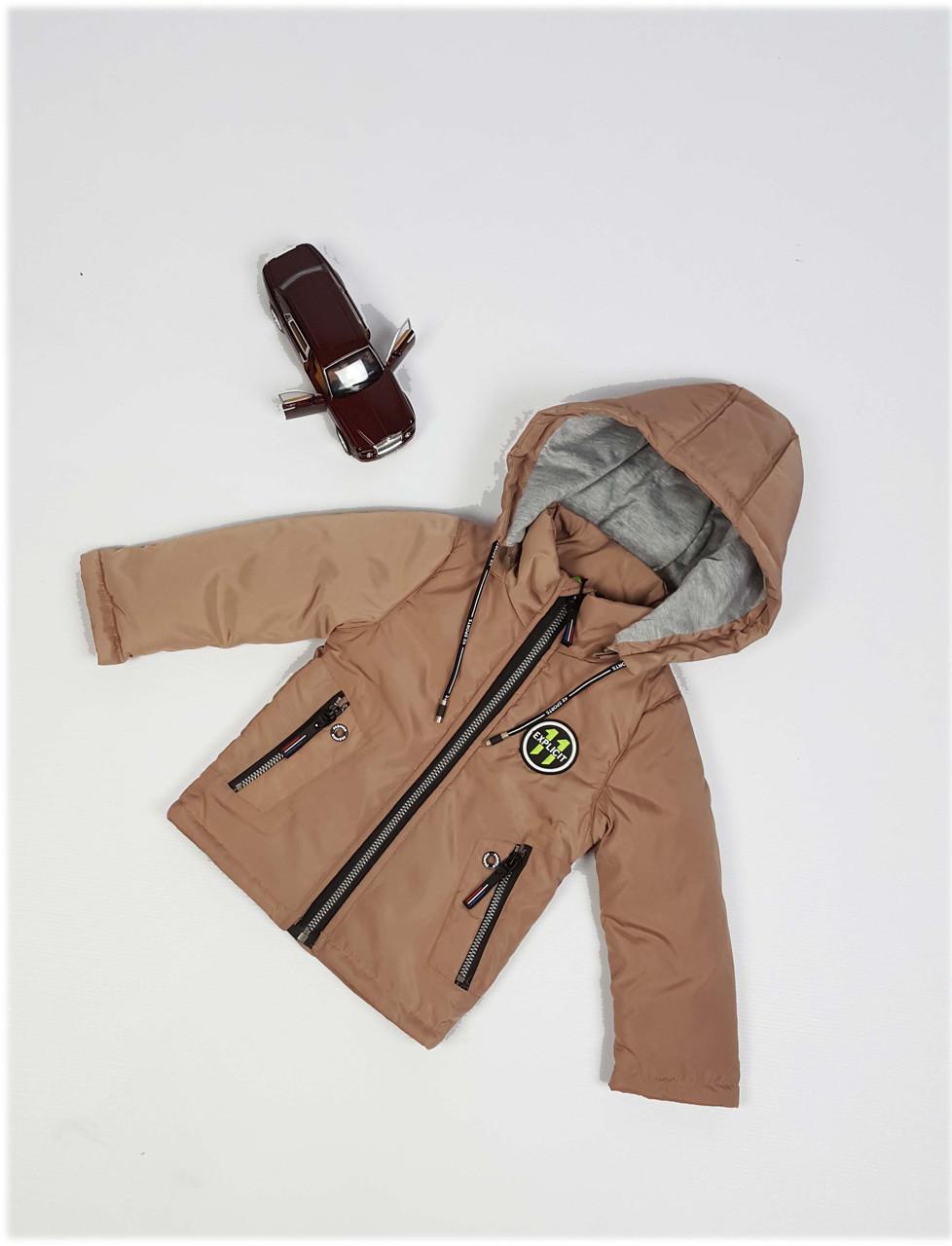 Куртка для мальчика  HC 214 весна-осень, размеры на рост от 74 до 98 возраст от 1 до 4 лет