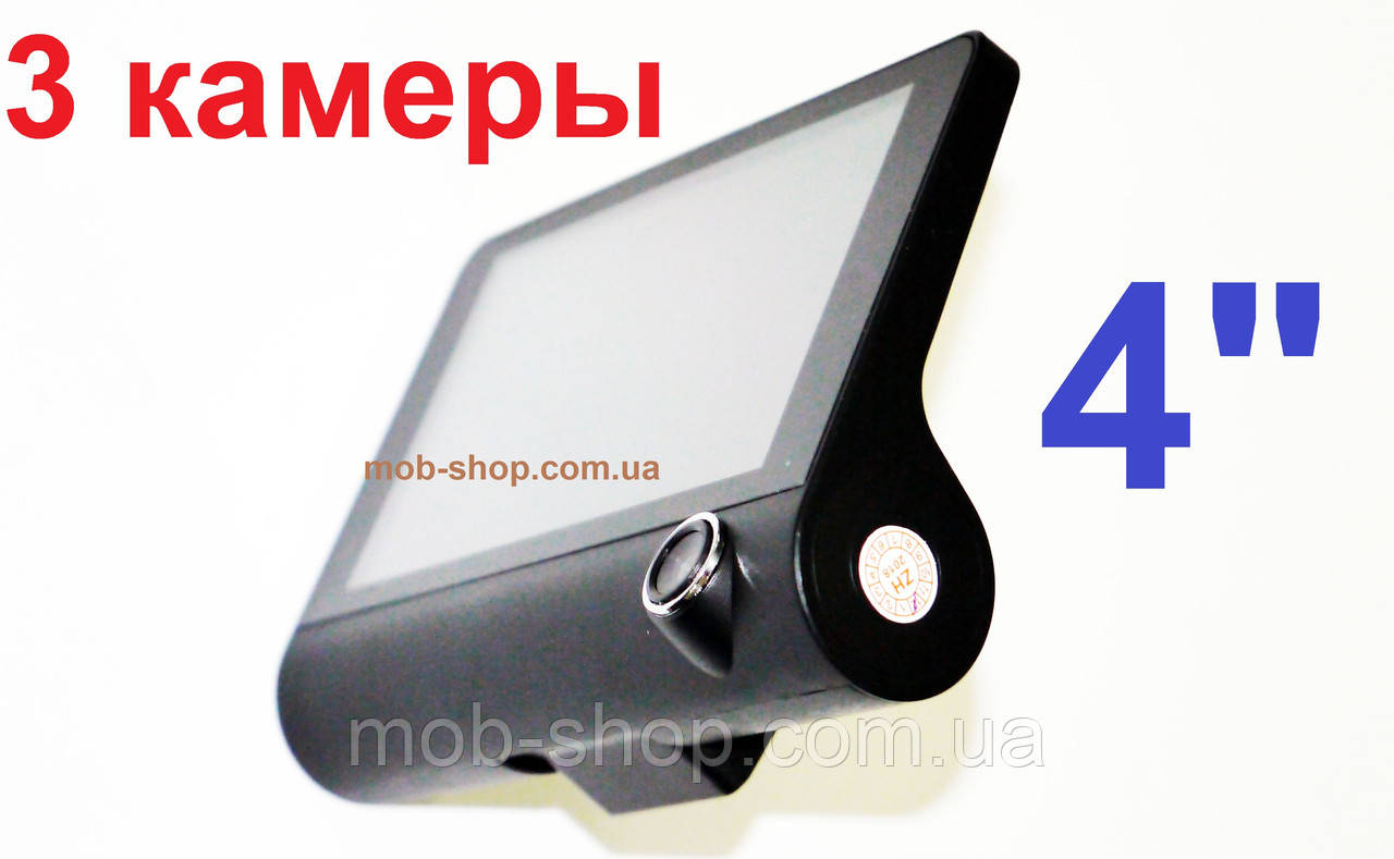 """Автомобильный видеорегистратор с тремя камерами DVR SD319 4"""" Full HD видео регистратор в машину"""