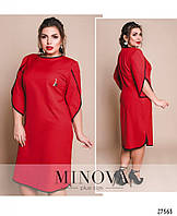 Стильное платье     (размеры 48-62)  0148-69, фото 1