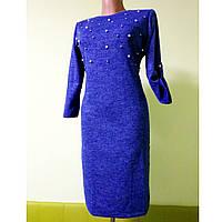 Женское красивое платье осеннее с жемчугом 48р (44р-52р) трикотажное