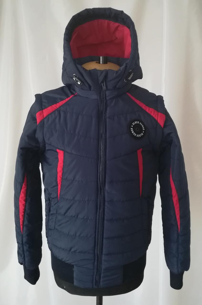 Демисезонная куртка   для мальчиков и подростков   38-40 Красный