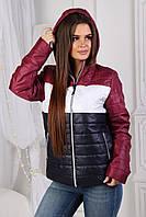 Куртка женская демисезонная Плащевка на синтепоне Размер 42 44 46 48 50 В наличии 4 цвета, фото 1