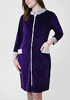 """Халат велюровый женский  """"Фиолетовый"""" на молнии классическая модель ВК016, фото 1"""