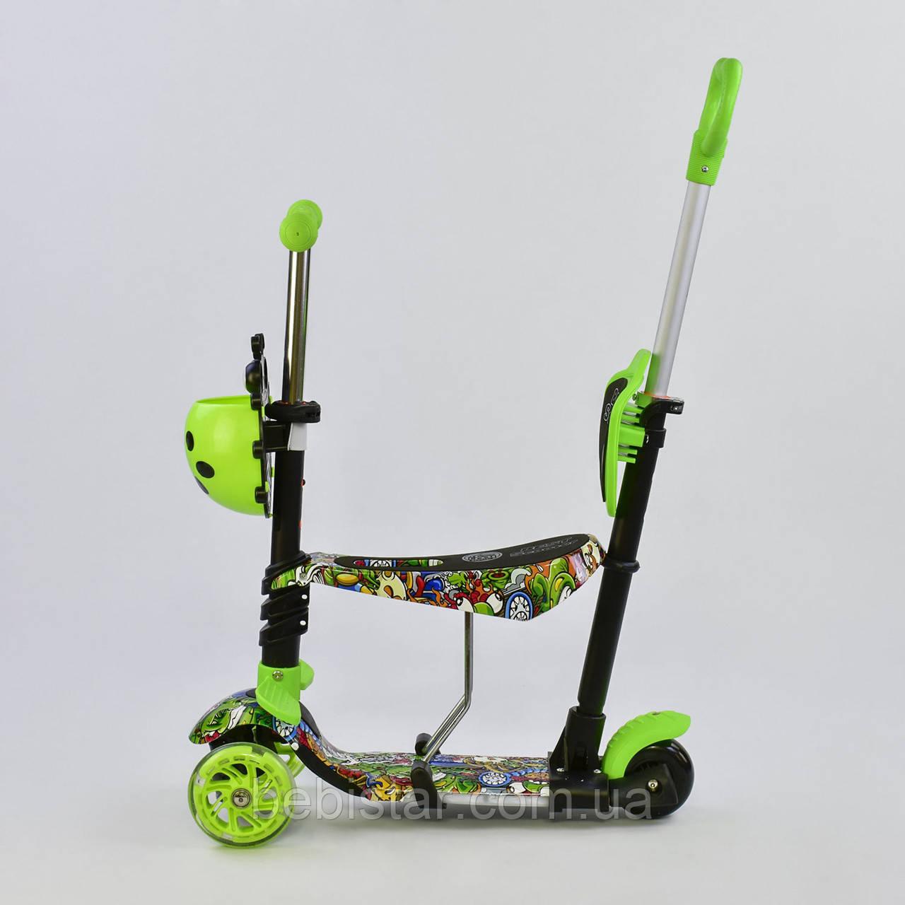 Самокат беговел коляска зеленый с ручкой подсветкой платформы и светящимися колесами малышам от 1 года