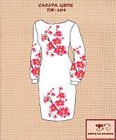 Вишивка плаття бісером в Мукачево. Сравнить цены d6d2c09f7f8fe