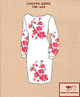 Заготовка для вишивки плаття Сакура цвіте 2fb75f3a94a15