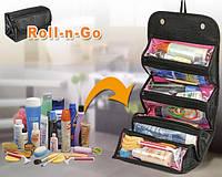 Косметичка  Roll-N-Go - и Ваша косметика всегда на месте!