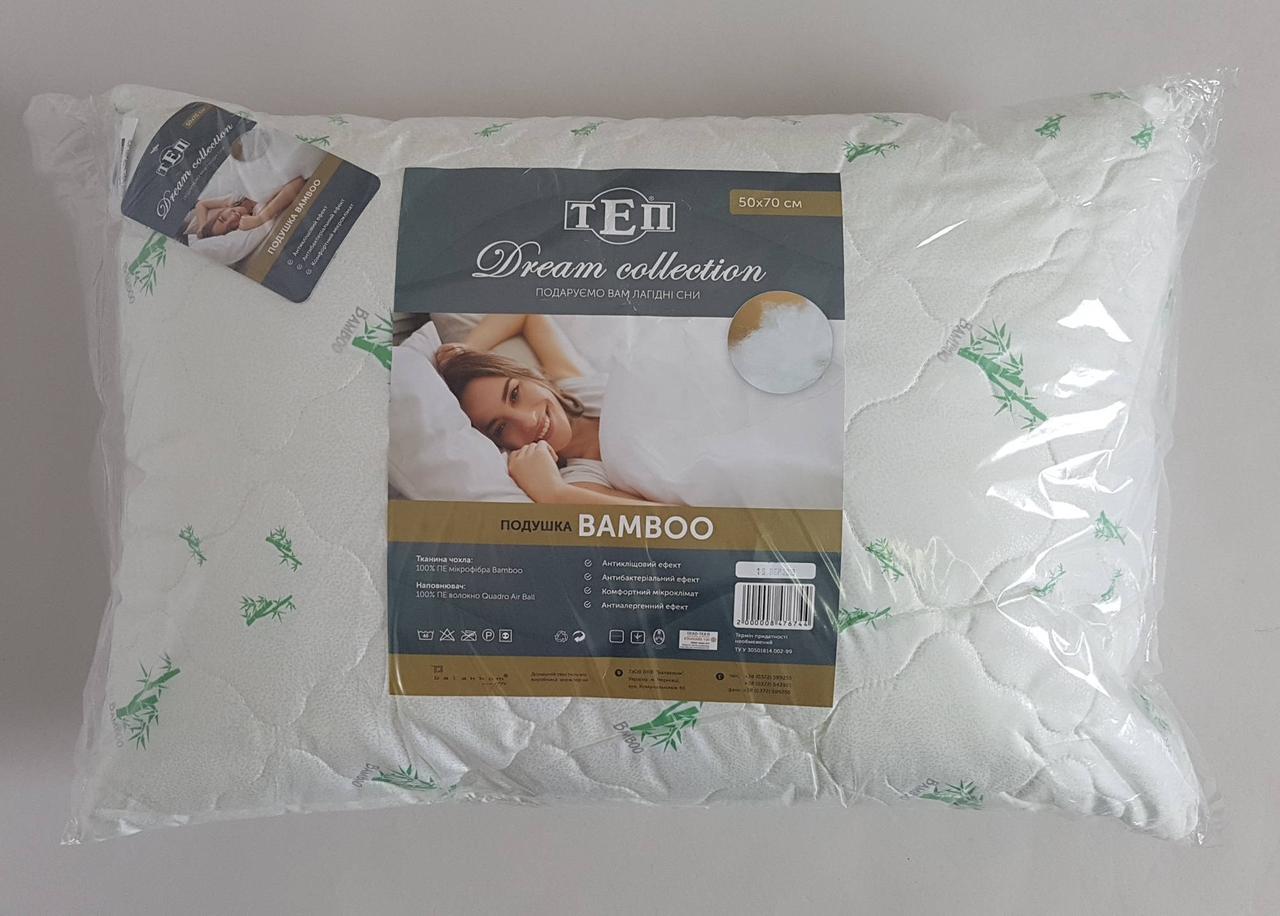 Подушка «Bamboo» с антиаллергенным эффектом 50*70 см
