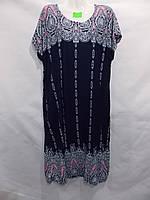 Женский котоновый халат Полу-БАТАЛ оптом со склада в Одессе.