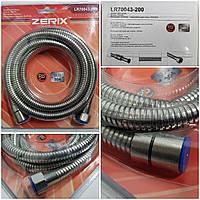 Шланг для душа Zerix LR70043-200 (длинна 2 метра)