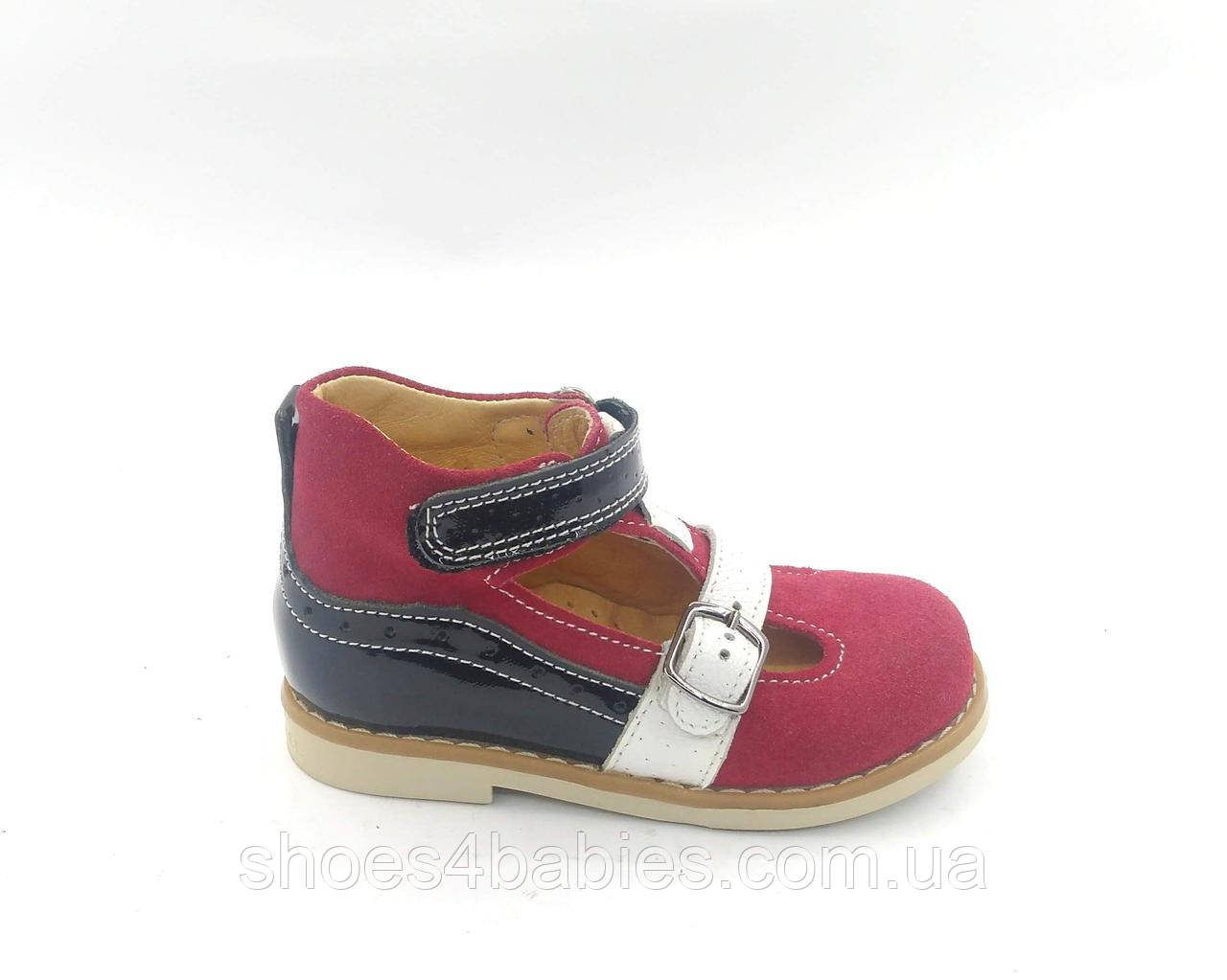 Туфли ортопедические Ecoby 107RM для девочки р. 23 - 15,5 см