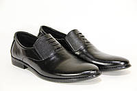 Мужские кожаные туфли Avet 166/19