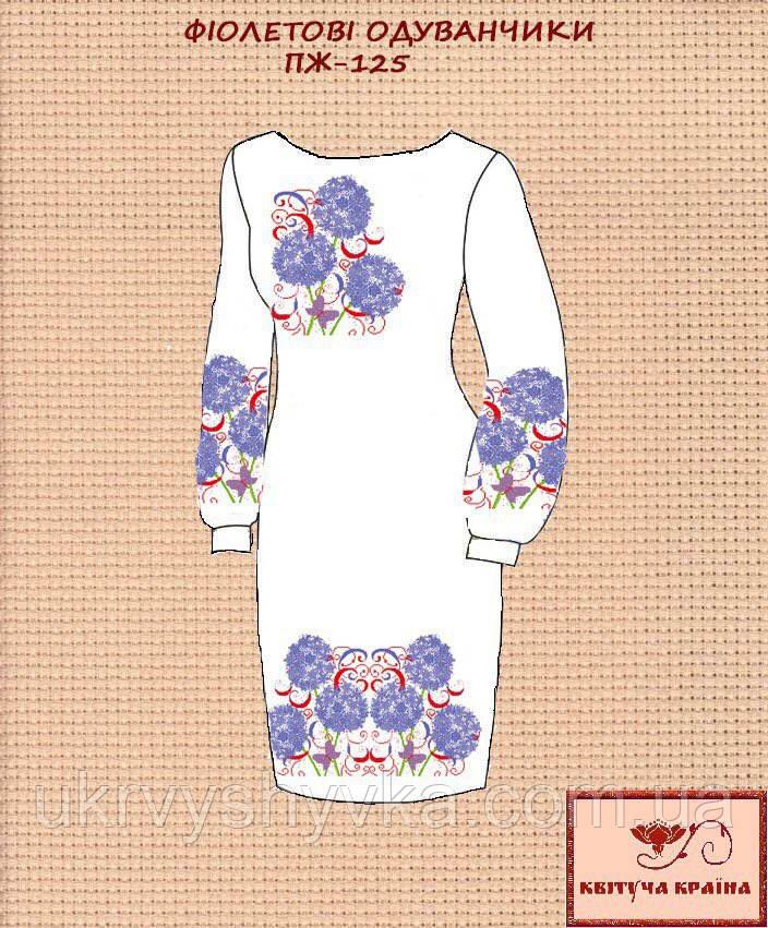 Заготовка плаття під бісер Фіолетові одуванчики