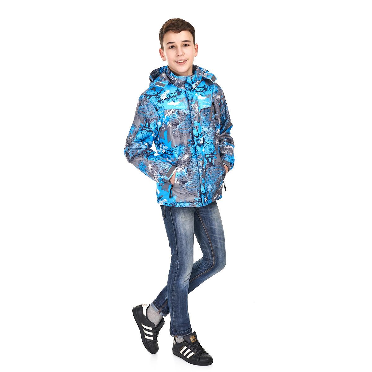 Спортивная весенняя куртка на мальчика от 8 до 14 лет