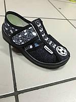 Детские ортопедические тапочки Waldi с черной подошвой для мальчиков Размеры 25-30