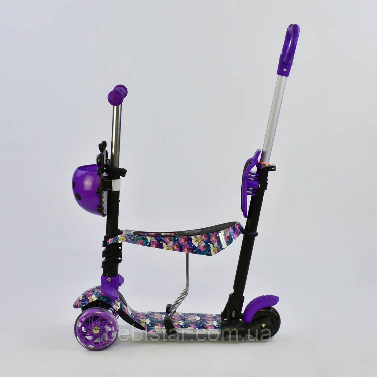 Самокат беговел коляска абстракция с ручкой подсветкой платформы и светящимися колесами малышам от 1 года