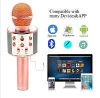 Беспроводной микрофон-караоке WS-858,ОТЛИЧНЫЙ ПОДАРОК ,ЧИСТЫЙ ЗВУК, фото 1