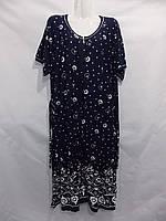 Женский котоновый халат БАТАЛ оптом со склада в Одессе.