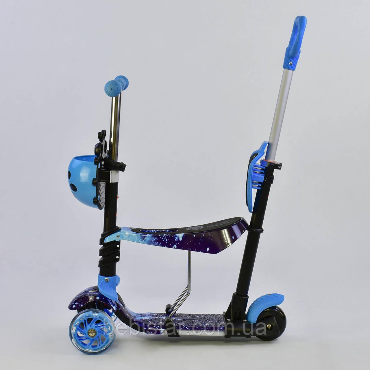 Самокат беговел коляска синий с ручкой подсветкой платформы и светящимися колесами малышам от 1года