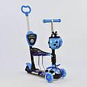 Самокат беговел коляска синий с ручкой подсветкой платформы и светящимися колесами малышам от 1года , фото 2