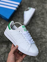 Женские белые в стиле кроссовки Adidas Stan Smith (White/green), (Реплика ААА)