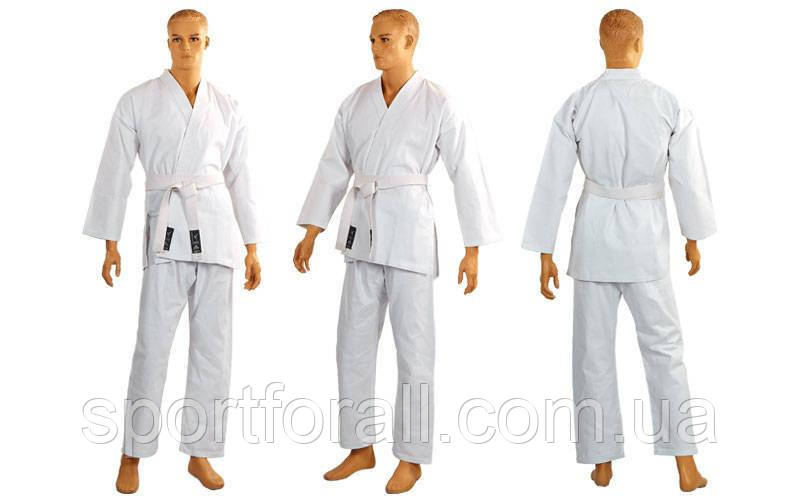 Кимоно для каратэ белое MATSA МА-0016 рост 150см