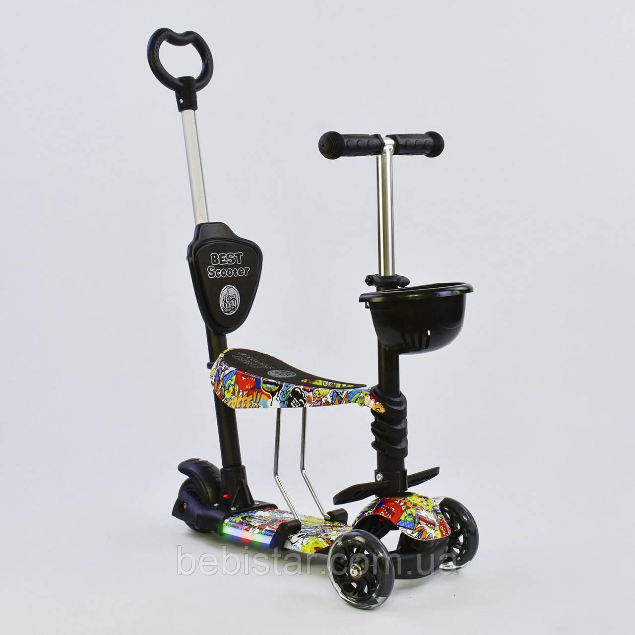 Самокат беговел коляска разноцветный с ручкой подсветкой платформы и светящимися колесами малышам от 1года